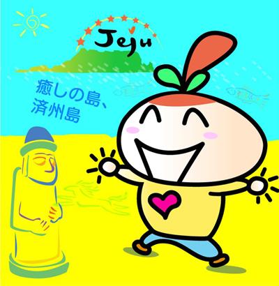 済州島でイルチブレインヨガの瞑想プログラム
