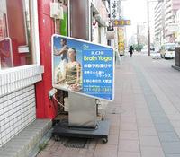イルチブレインヨガが札幌で講座