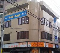 東京・町田で、イルチブレインヨガ体験会